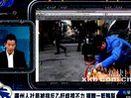 广州人社局被指反乙肝歧视不力获赠一篮鸭梨