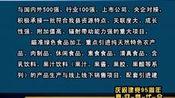 洛宁网2016年7月11日洛宁新闻第六条(扩大开放 创新招商)—在线播放—优酷网,视频高清在线观看