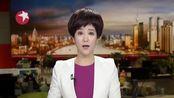 湖南衡阳市人大选举贿选案:涉案50名犯罪嫌疑人被立案侦查