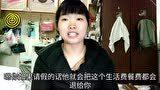 儿子在上海公立幼儿园上学,宝妈曝光幼儿园收费单,看一月多少钱
