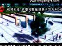 42邯郸建筑动画影视动画三维特效制作房地产漫游楼盘3D电子沙盘模型仿真立体虚拟仿真广