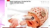 美国CNN网站:美国绝症女婴父母为女儿写遗愿清单[东方午新闻]