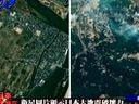 卫星图片显示日本大地震破坏力