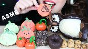 【hazelnut crush】万圣节糖果、甜甜圈、坚果和巧克力猫头鹰(吃声音)不说话(2019年10月30日4时2分)