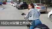 【女骑士养成记】目前进度vlog:CB190已到 在学摩托车D牌科三!