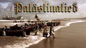 Palstinalied[巴勒斯坦之歌][德国十字军之歌][+英语歌词]