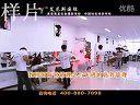 视频: 宿迁美容美发培训,宿迁美容美发培训www.sqainisi.org