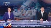 湖北:战疫情·湖北省新冠肺炎疫情防控指挥部通告-划分风险区 分类分时有条件复工复产