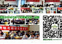 2015年中国艺术研究院(学术学位型)电视批评方向(复试)