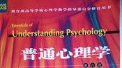 【普通心理学】做个人吧:Man's search ing for meaning/Logothreapy in a nutshell.