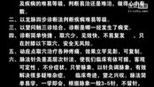 (江苏)王宾三五针法(灵 枢三五针法)是通过简单的诊断,即可确定哪一经出了问题