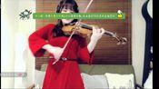 you raise me up-石川绫子2.8直播