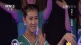 [幸福账单]歌曲《来吧》 表演:赵丽娟