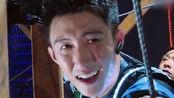 《追我吧》有多可怕?继高以翔后,黄景瑜也被蹂躏,导演你敢吗?