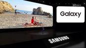 三星Galaxy S20发布会直播全程回放Galaxy Z Flip/Galaxy buds/新手机壳