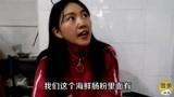 广东汕头最知名的肠粉店,仅3米宽门头!一份15元,凌晨2点都爆满