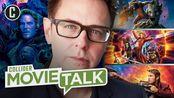 James Gunn终于谈到了他解雇/重新雇佣《银河护卫队》的事
