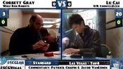 SCGVEGAS - 2011 - Standard - Semifinals - Lu Cai vs Corbett Gray—在线播放—优酷网,视频高清在线观看