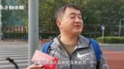 北京现闯红灯人脸抓拍系统 外卖小哥称不想被公示