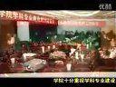 宿迁学院 (壹志愿http:www.1zhiyuan.com)