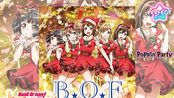 【KS·邦多利】B.O.F [EXPERT/レベル 25] ALL PERFECT