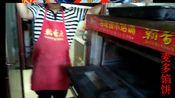 郑州麦多馅饼加盟电话传授方式了解更多找我们