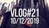 COCO VLOG#21 暴走纽约之建筑篇(中城区)
