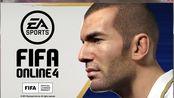 游戏FIFA online 4中国队VS波兰队.下半场