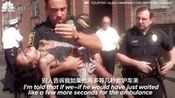 1998年,这个警官救了小女孩Josie一命,18年过去,已经大学毕业的Josi|NowThis—在线播放—优酷网,视频高清在线观看