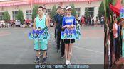"""永泰能源康伟公司在灵空山镇举行2019年""""康伟杯""""职工篮球运动会"""