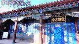 长春市区现存的四个最古老的建筑之一,创建于清代的长通路清真寺