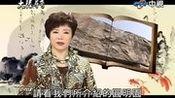 大陆寻奇20140126_康乾盛世的边防奇谋