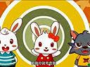 [发型 www.guanxiu.com]起跑线儿歌动画-爱我你就抱抱我{龙威}