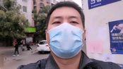 疫情下的(二月十日)广州白云区大埔村的状况