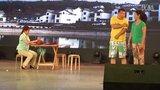 四川省首界农民艺术节决赛(小品)《采访》《巴哥拍摄制作》