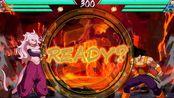 Dream (21, Zamasu, Black) Vs Slayer (Bardock, SSJ Goku, Broly) First To 5 (Drago