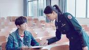 上海堡垒:隐藏有趣小细节!鹿晗填写的志愿表,槽点满满!