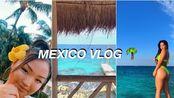 【Lena Lifts】NYU小姐姐的墨西哥旅行vlog
