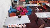 福建金门县不锈钢八人连体餐桌椅-18754321892—在线播放—优酷网,视频高清在线观看