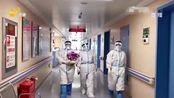 奋战一线的山东医疗队女队员收到鲜花 她们是如何度过自己节日的?