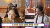 杨幂刘恺威离婚协议曝光,再婚将无孩子抚养权,刘父恨极前儿媳