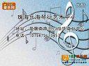 珠海乐海琴行艺术中心 123爱乐网 琴行指南