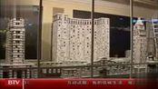 """布赖恩·伯格推倒""""世界最大纸牌建筑"""""""