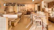 加拿大温哥华手工面包咖啡店Flourist丨Ste. Marie Art and Design