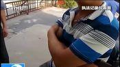男子遇电信诈骗 民警追踪揭骗局