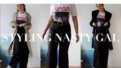 【Maximiliane Hansen】5件单品10种搭配 服饰购物分享 | 10 Looks from 5 Pieces | Nasty Gal Haul