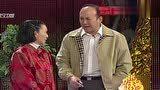 2006年春晚蔡明郭达经典小品,蔡明说郭达不是好鸟,爆笑连连