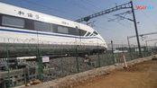 【宁启线】新头型CRH2A-2460再次担当D2268次(南通-重庆北)(2月12)