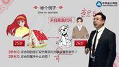 【备考2020中级会计师】中级经济法 ZH 侯永斌老师 基础精讲班 第一章