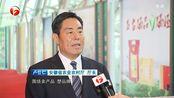 中国安徽名优农产品暨农业产业化交易会现场集中签下466.5亿元大单